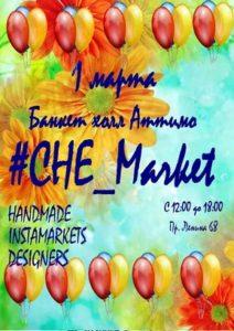 CHE_Market 1 march 2015