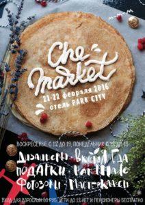 CHE_Market 21-22 february 2016